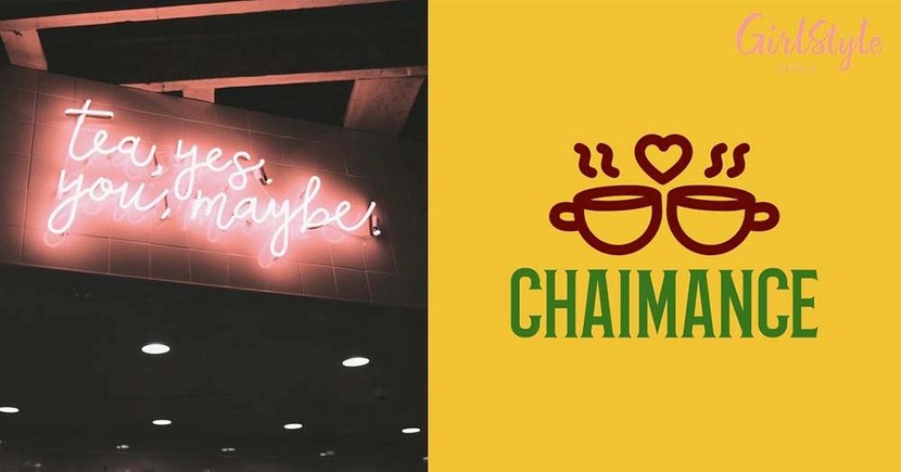 18 Interesting Quote Wallpapers Dedicated To All The True Chai Lovers