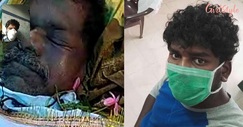 Kerala Coronavirus Suspect Watches His Father's Funeral From Hospital